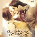 Unarvugal Thodarkathai songs download