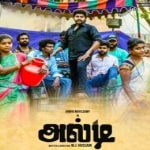 Alti songs download
