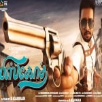 Biskoth songs download