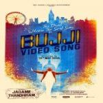 Bujji song download