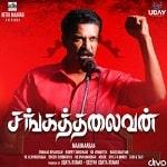 Sangathalaivan songs download