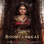 Soorpanagai songs download