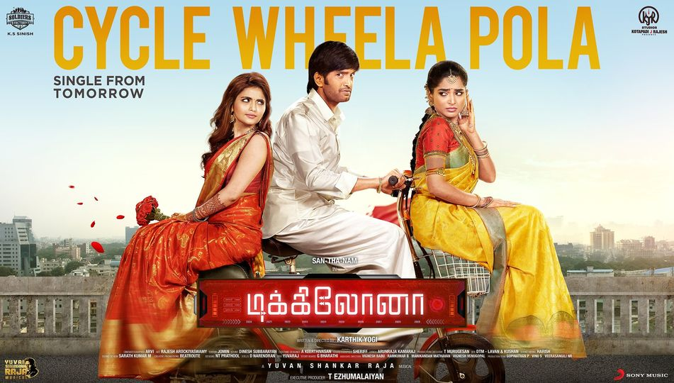 Cycle Wheela Pola song download