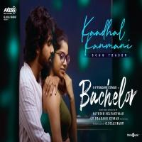 Kaahal Kanmani Song Download