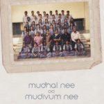 Mudhal Nee Mudivum Nee songs download