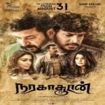 Naragasooran songs download