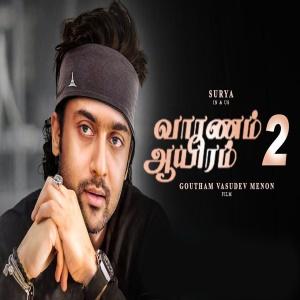Vaaranam Aayiram 2 songs