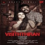 Visithiran