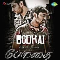 Bodhai