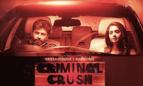 Criminal Crush