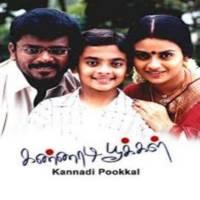 Kannadi Pookal