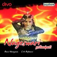 Nageswari