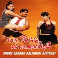 Sorry Enaku Kalyanamayidichu