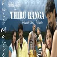 Thiru Ranga