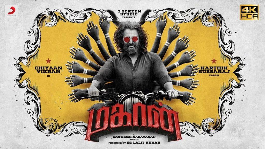 Mahaan 2021 Tamil Movie Songs Free Download